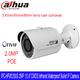 IPC-HFW2200S Цилиндрическая камера