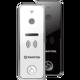 iPanel 2 (Black) Вызывная панель видеодомофона