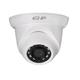 EZIP IPC-T1A20 (2,8 мм) 2МП ИК купольная сетевая видеокамера