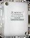 А16-ТК-3.Ex Охранная и/или контрольная адресная метка