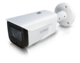Bolid VCI-130 Цилиндрическая сетевая видеокамера, цветная, 3Мп, объектив 2,7-12мм